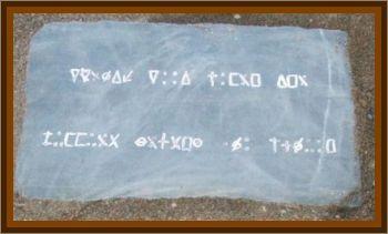 1704 Inscribed Rock