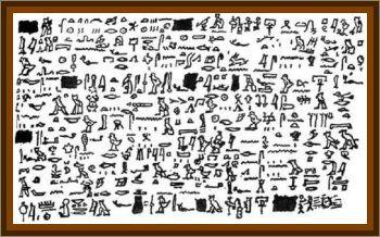 Tulli Papyrus